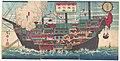 Doitsukokukan naibu kikai-The Interior Works of an Armed German Battleship MET DP147740.jpg