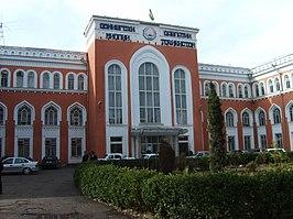 Tajik National University