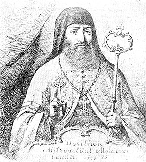History of Christianity in Romania - Metropolitan Dosoftei of Moldavia (1670–1686)