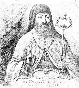 Dosoftei - Metropolitan Dosoftei