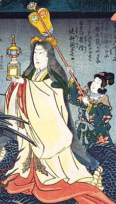 Dragon-Woman-During-Empress-Gensho.jpg