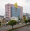 Dream Theater Gifu ac (1).jpg