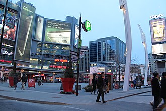 Yonge-Dundas Square - Yonge-Dundas Square on a Saturday evening.