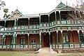 Dunluce Residence.jpg