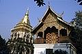 Dunst Myanmar 2005 37.jpg
