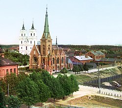 Cảnh Daugavpils năm 1912.