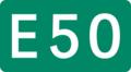 E50 Expressway (Japan).png