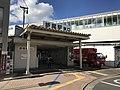 East Entrance of Orio Station.jpg