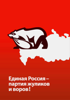 <i>Party of crooks and thieves</i> popular expression used to refer to the ruling United Russia party