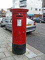 Edward VIII Pillar Box, Winchmore Hill Road, N14 - geograph.org.uk - 317365.jpg
