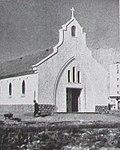 Église du Sers, Le Sers