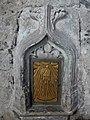 Eglise romane en Ardèche, Saint Pierre aux liens à Ruoms 06.jpg