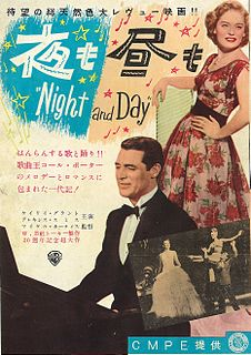 <i>Night and Day</i> (1946 film) 1946 biographical film about Cole Porter directed by Michael Curtiz