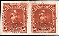 El Salvador 1893 2c Seebeck essay orange brown pair.jpg
