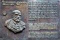 Emanuil Gojdu Budapest07-1.jpg