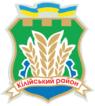 Emblem of Kiliya Raion.png