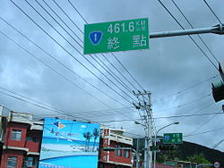 End of Taiwan Provincial Way 1.JPG