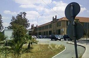 The English School, Nicosia - Image: English School of Nicosia