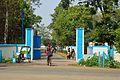 Entrance - Western Campus - Vidyasagar University - West Midnapore - 2015-02-25 6165.JPG