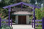 Entrance Gate, San Luis Obispo Botanical Garden, San Luis Obispo, CA.jpg
