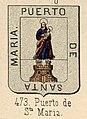 Escudo de Puerto de Sta Maria (Piferrer, 1860).jpg