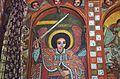 Ethiopian Church Painting (2380579829).jpg