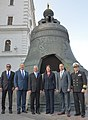 Expedition 53 Red Square Visit - Tsar Bell (JSC2017-E-114490).jpg