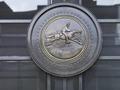 Exterior medallion, Robert N.C. Nix Federal Building, Philadelphia, Pennsylvania LCCN2010718958.tif