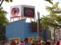 Eyeball 2015.tif