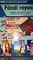 Füzuli Rayon Ziyalıları kitabı.jpg