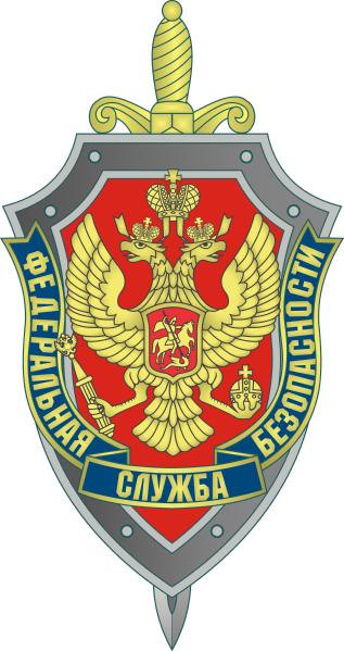 File:FSB Emblem.png