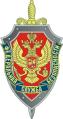 FSB Emblem.png