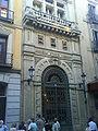 Fachada del Ateneo de Madrid01.JPG