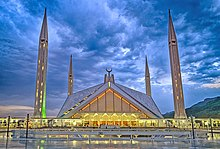 Faisal Mosque by M Ali Mir.jpg