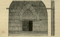 Finn's sketch of doorway+Greek inscription at Castle in Mejdal Yaba in 1850.PNG
