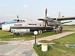 First Aircraft of Bangladesh.jpg