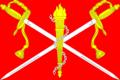 Flag of Dekabristov Island (St Petersburg).png