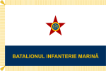 Flag of Naval Force of Romania (1950-1965, reverse).svg