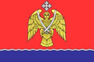 Serafimovich (town) - Image: Flag of Serafimovich (Volgograd oblast)