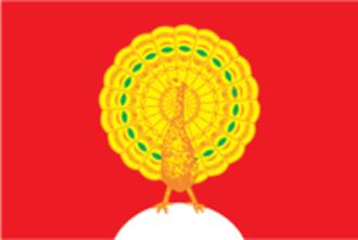 Serpukhov - Image: Flag of Serpukhov (Moscow oblast)