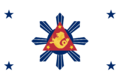 Flag of the Vice President of the Republic of the Philippines (1946-1951).png