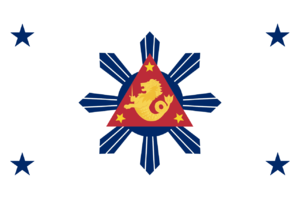 Flag of the Vice President of the Philippines - Image: Flag of the Vice President of the Republic of the Philippines (1946 1951)