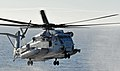 Flickr - Official U.S. Navy Imagery - A helicopter lands aboard USS Rushmore..jpg