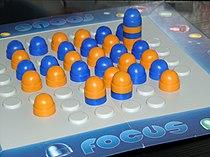Focus 2.jpg