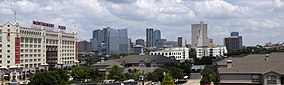 Fort Worth Skyline1.jpg