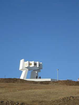Erdenet - Image: Fraternity monument Erdenet