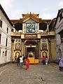 Front View of Pashupatinath.jpg