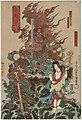 Fudo, Ichikawa Ebizo V as the Mystical Image of Fudo Myoo.jpg