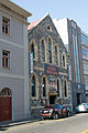 Fugard Theatre front entrance.jpg