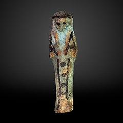 Funerary figurine-D 0347